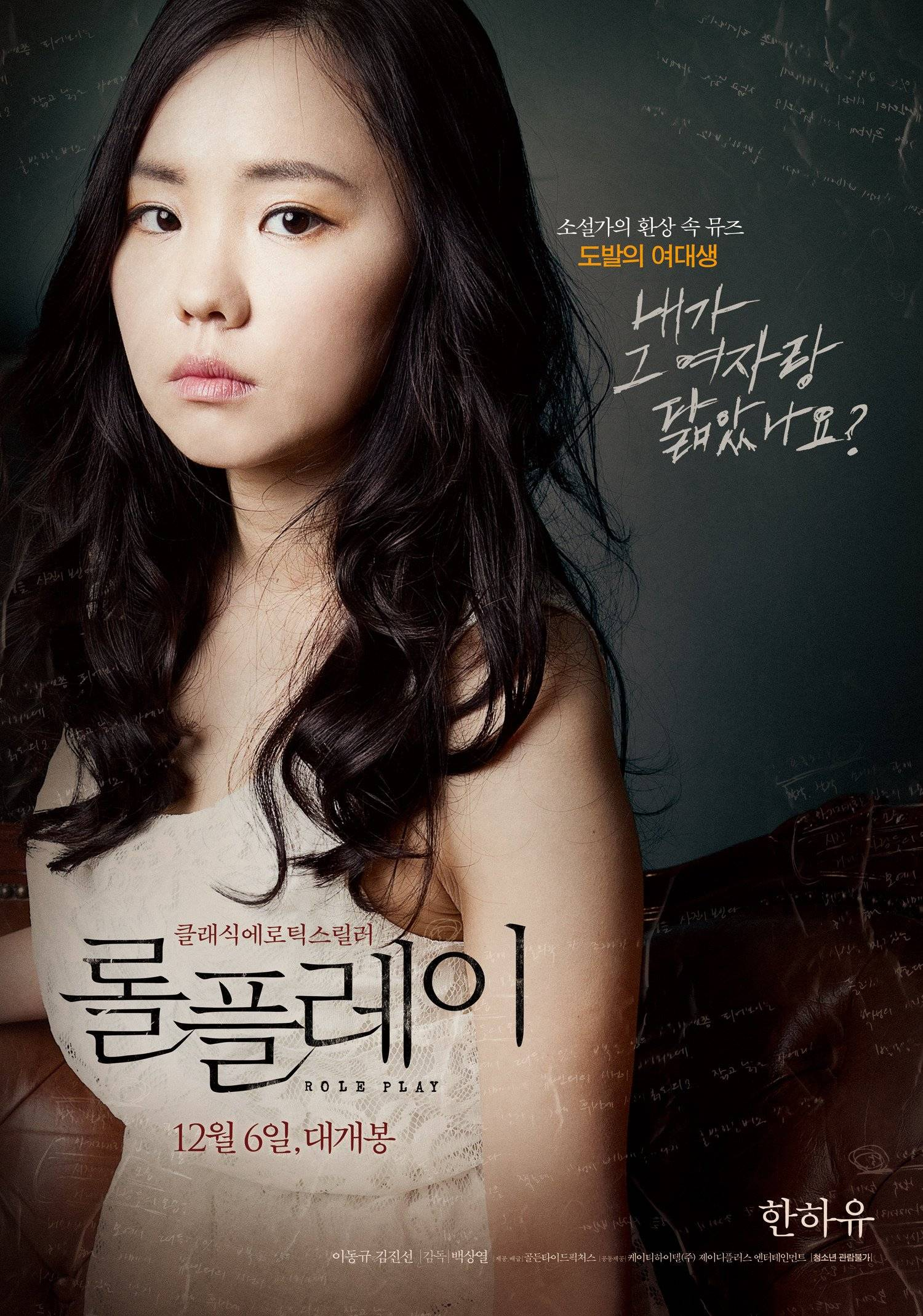 Korean Movie Downloader App