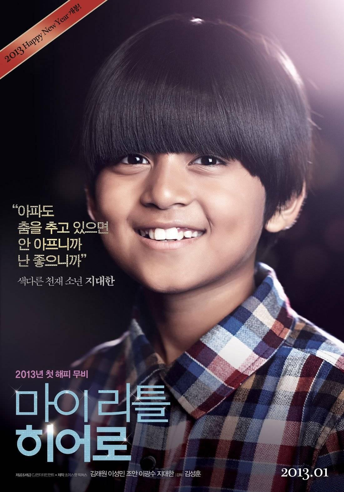 watch cinema ru young
