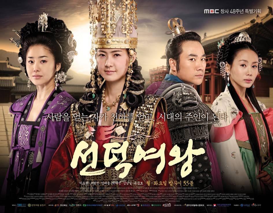 "HanCinema's Drama Review] ""The Great Queen Seondeok"" @ HanCinema ..."
