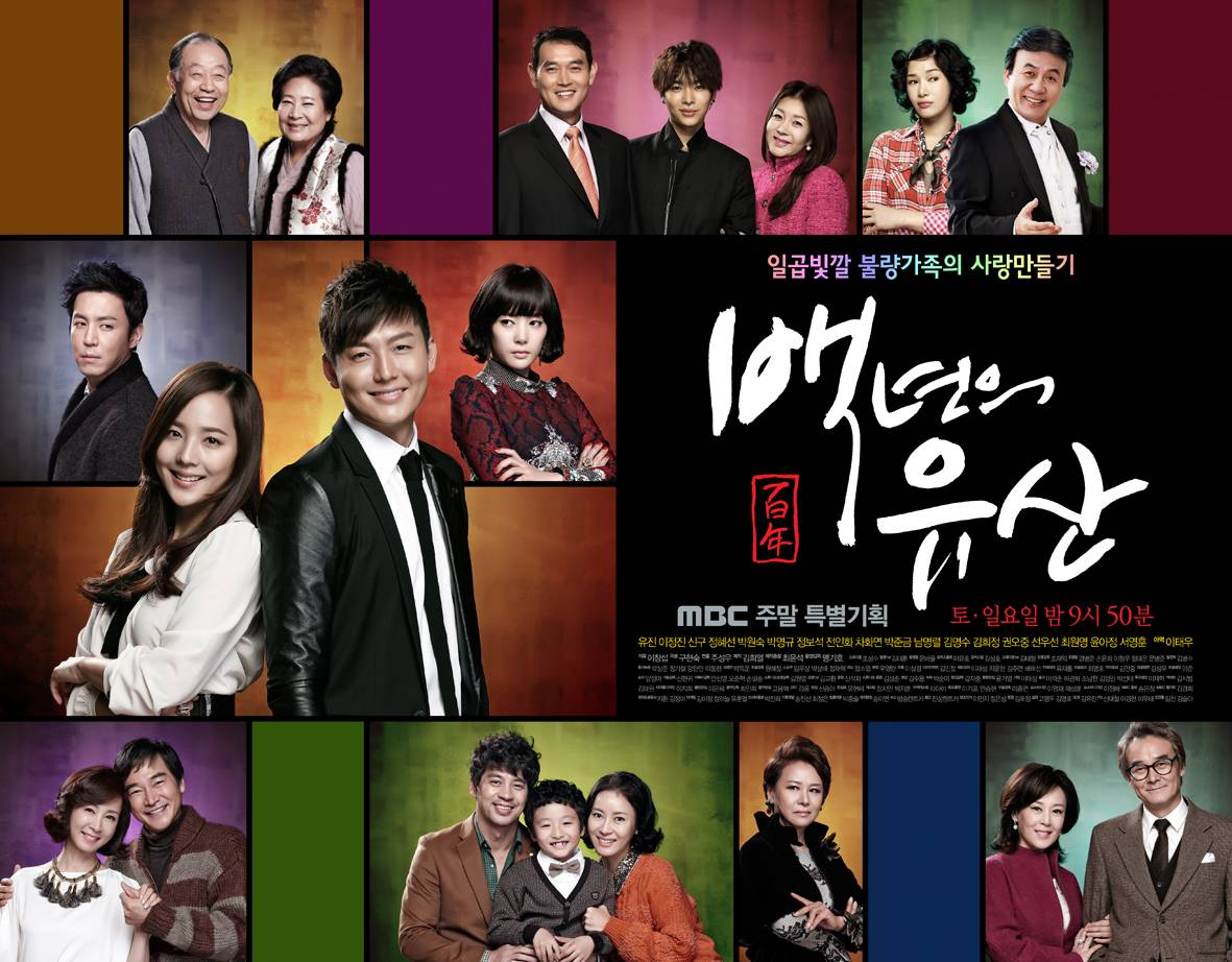 "Korean drama starting today 2013/01/05 in Korea "" A Hundred Year's"