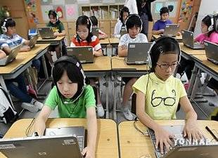 Image result for seoul South Korea schools