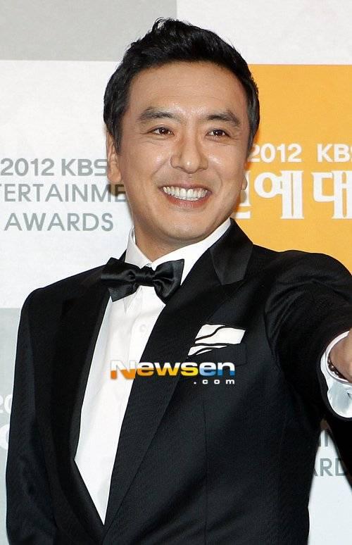 Korean office movie full httpbitly2qbclyb - 2 4