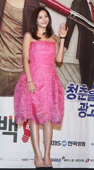 Han chae young star of kbs drama quot ad genius lee tae baek quot whose
