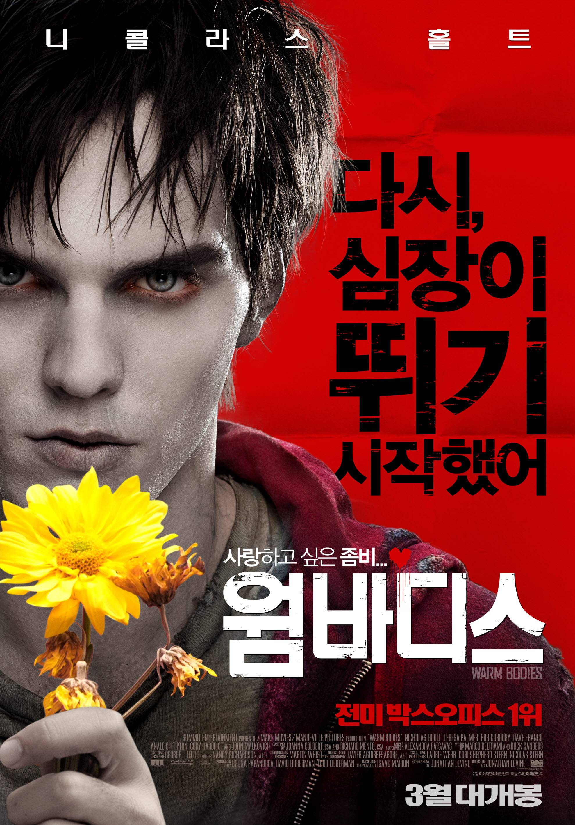 Korean Box Office For The Weekend 20130315 20130317