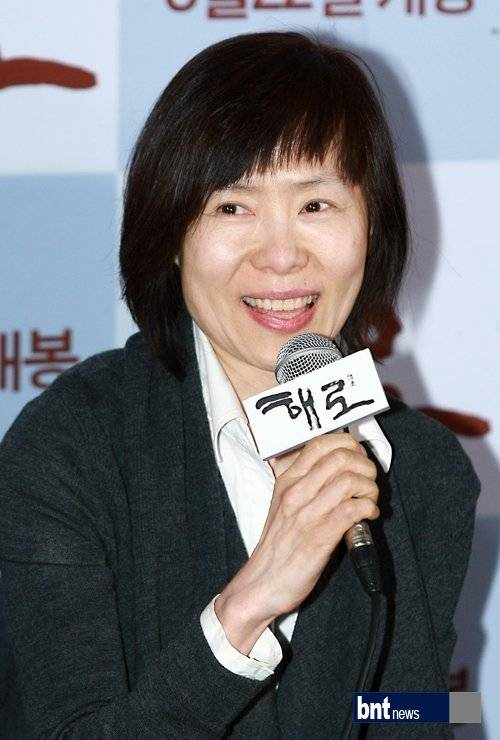 Ye Soo-jung - 예수정