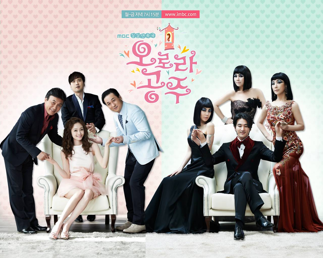 picture http www hancinema net korean drama princess aurora drama