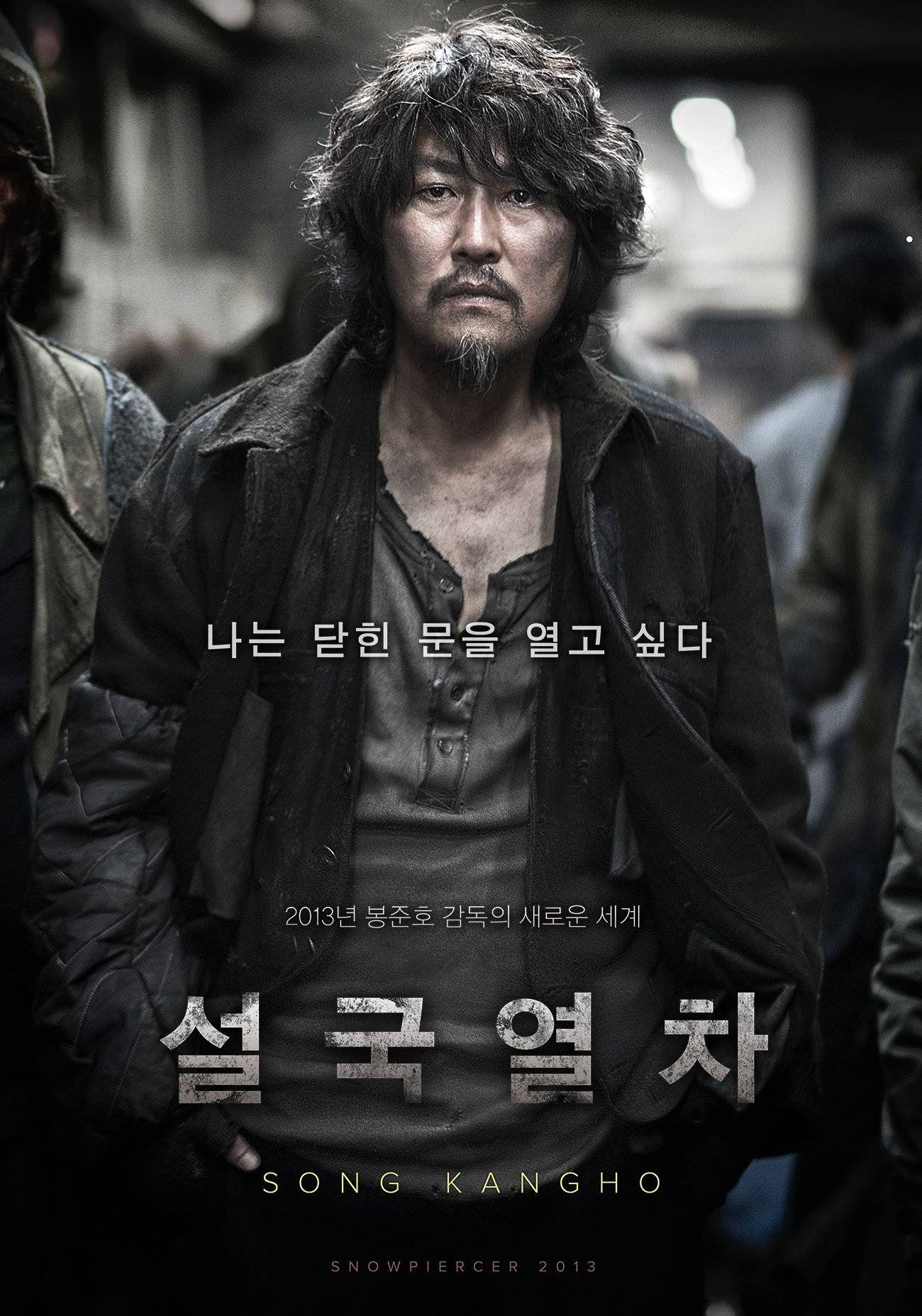 Snowpiercer (설국열차) - Movie - Picture Gallery @ HanCinema ...