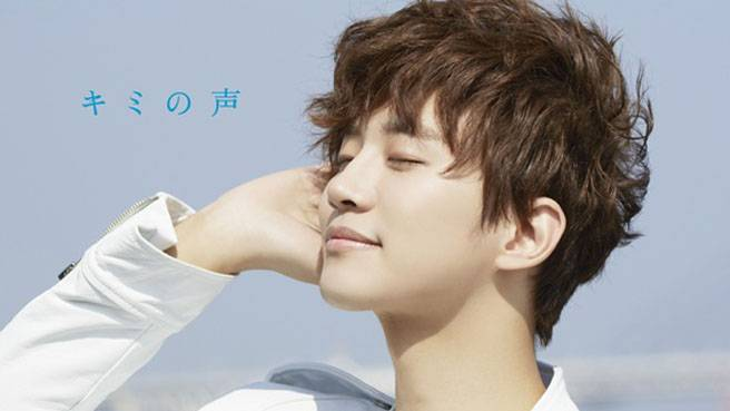 2PM Junho -  Say Yes~Friendship /// 2013