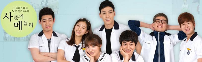 puberty medley korean drama