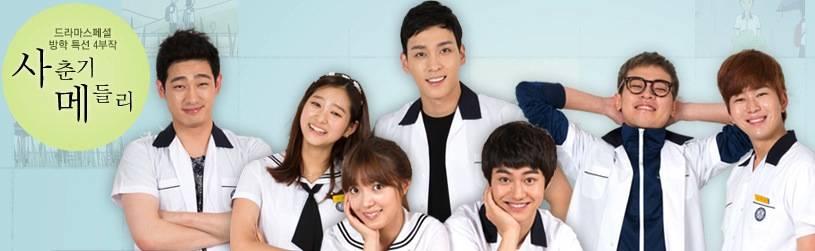 Korean drama starting today 2013/07/10 in Korea @ HanCinema