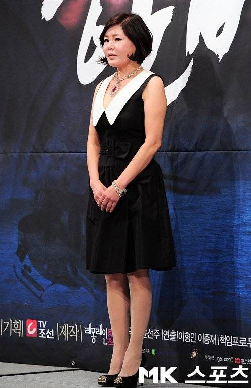 "Kim Soo Hyun to Appear on ""Master Chef Korea"" Season 2 ..."