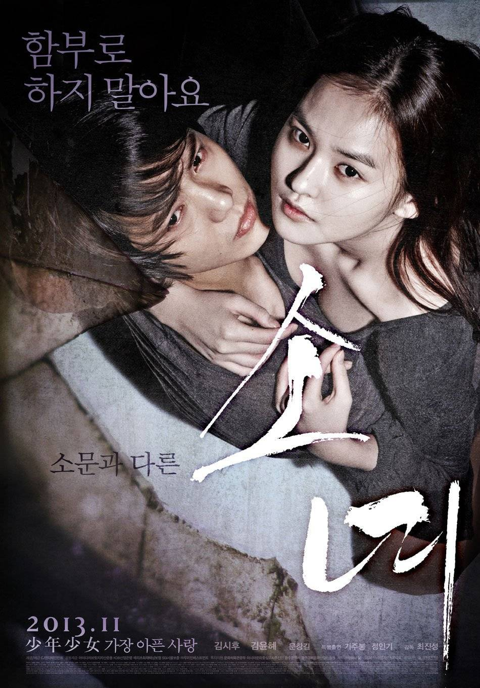 winter romantic movies