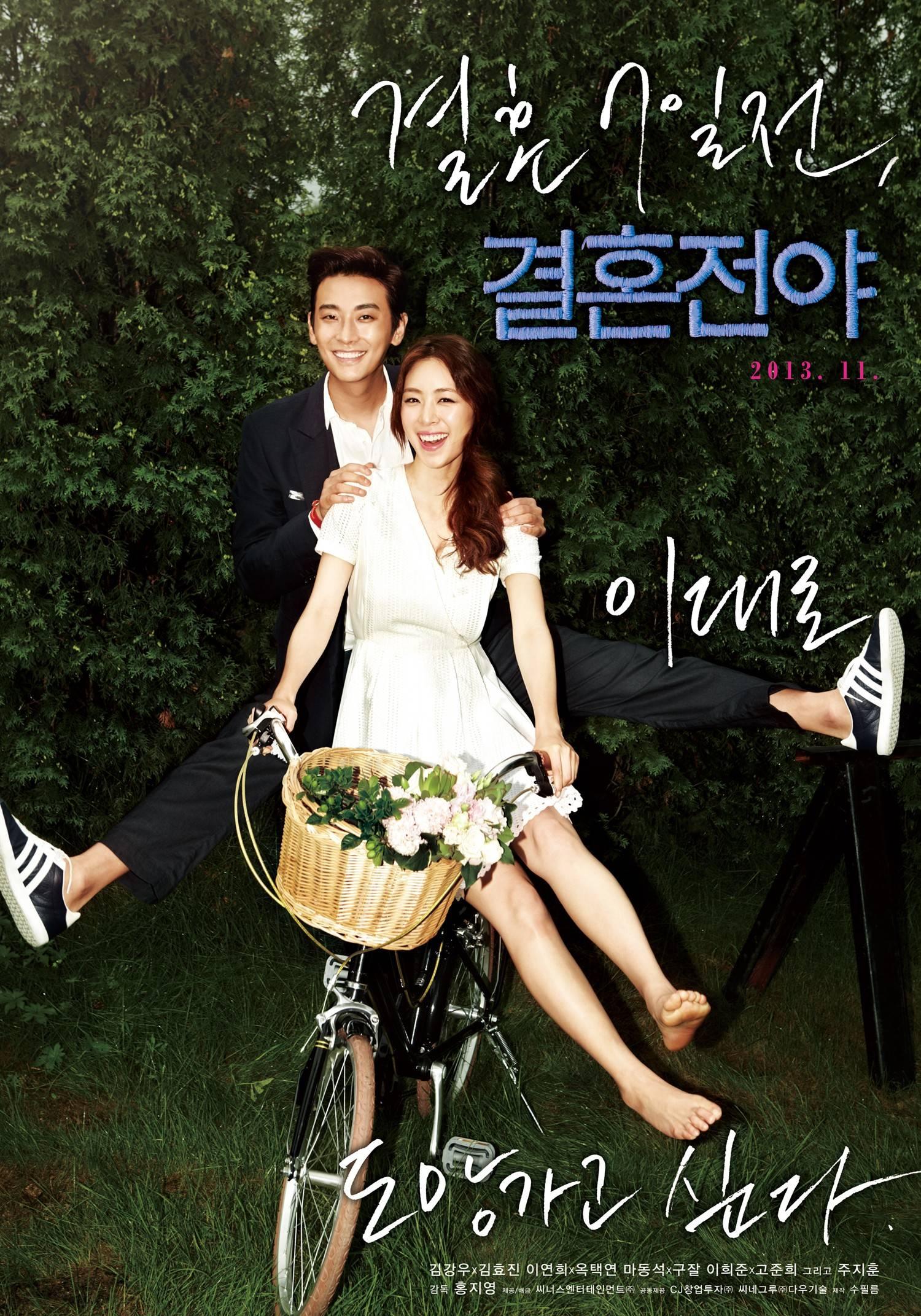 "E Bike Reviews >> ""Marriage Blue"" Joo Ji-hoon and Lee Yeon-hee on a bike @ HanCinema :: The Korean Movie and Drama ..."