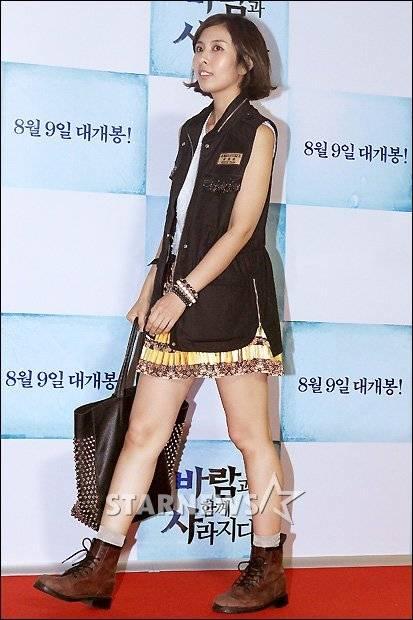 Kim Hye-Na Nude Photos 20