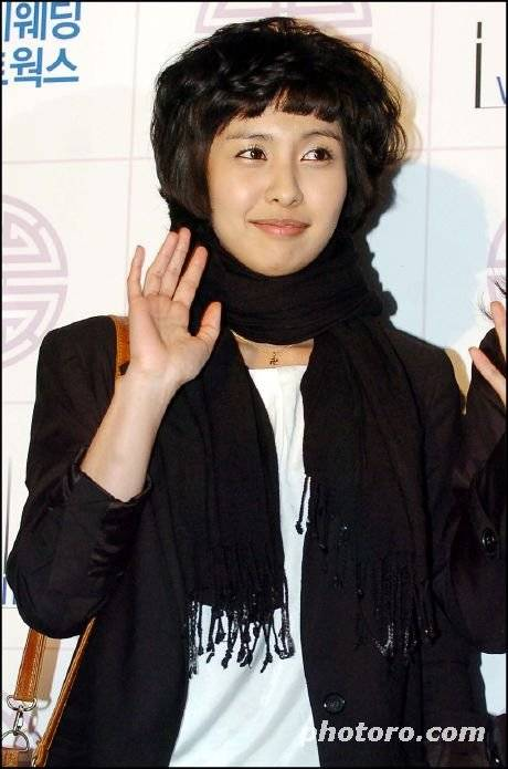 Kim Hye-Na Nude Photos 88