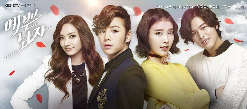 Pretty Boy Korean Drama 2013 예쁜남자 At Hancinema The