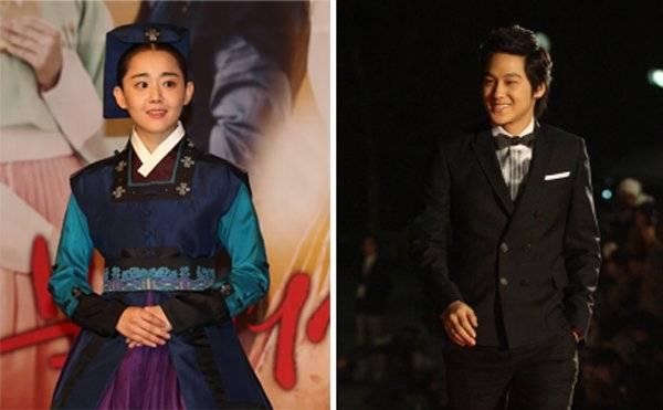 kim beom and moon geun young dating