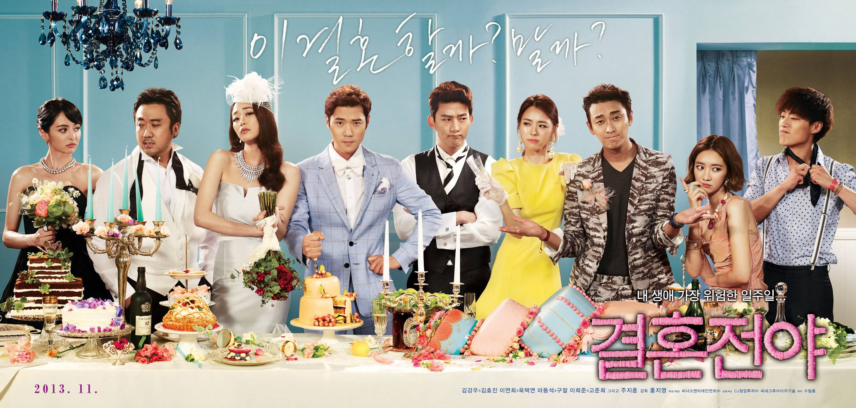 The Wedding Planner Korean Drama Tbrbinfo
