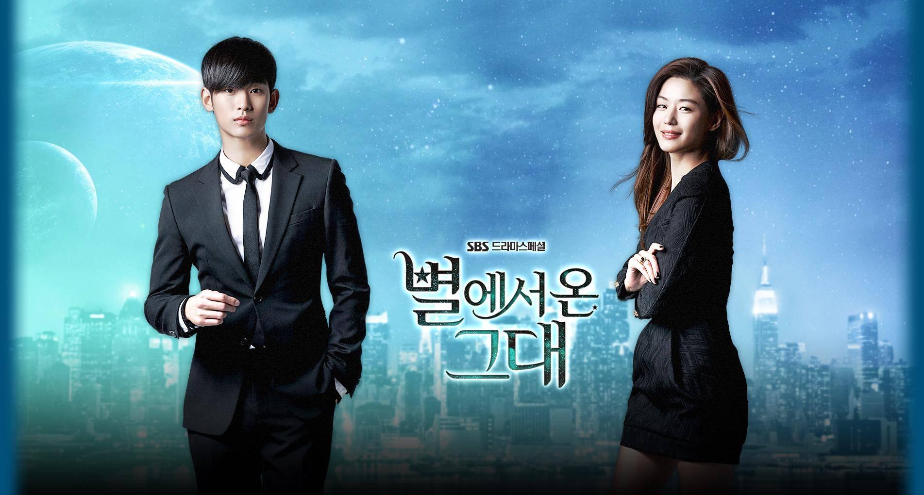 My Love from the Star (Korean Drama - 2013) - 별에서 온 그대 @ HanCinema :: The Korean Movie and Drama