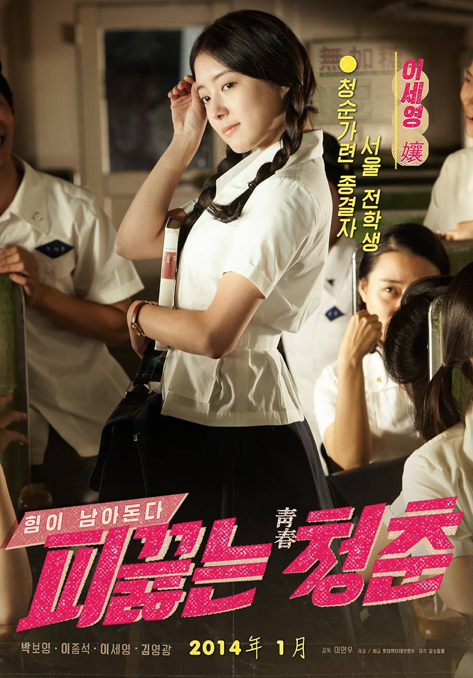 Korean hot movie-9139