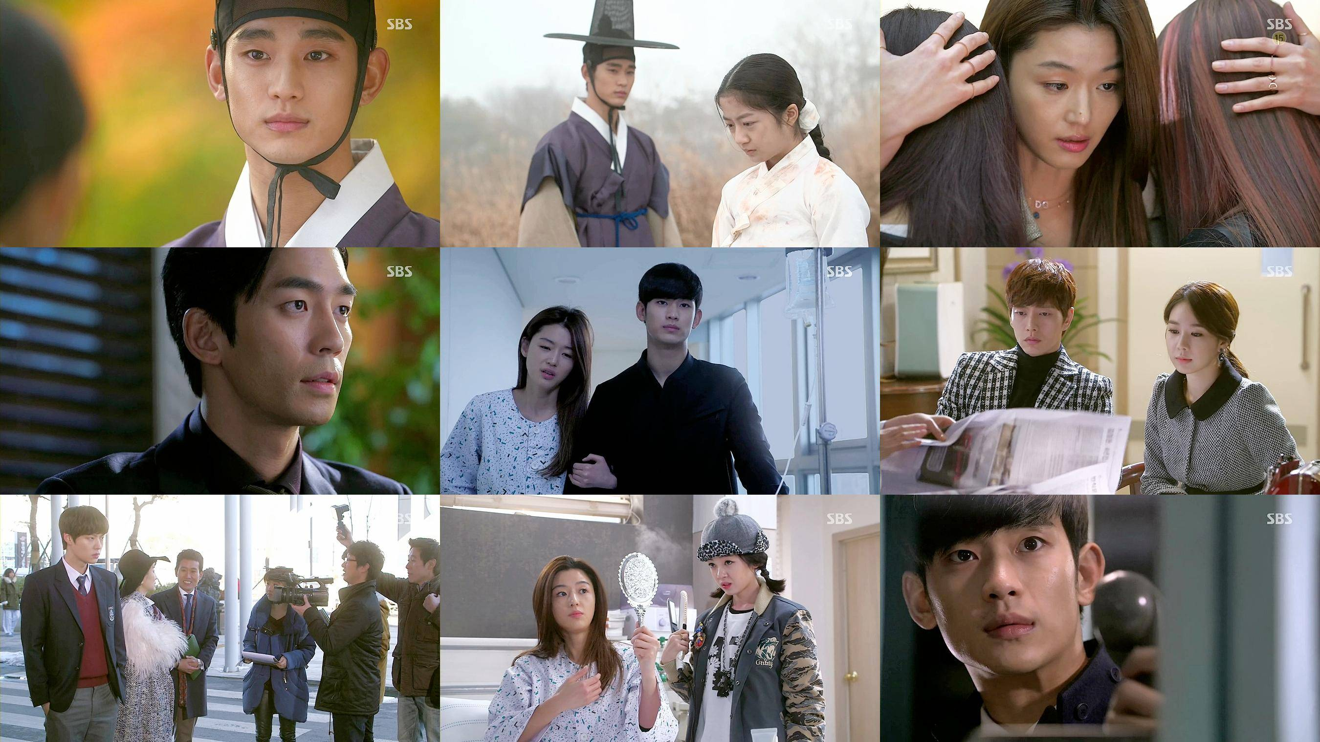 """HanCinema's Drama Review] """"My Love from the Star"""" Episode 3 ..."""