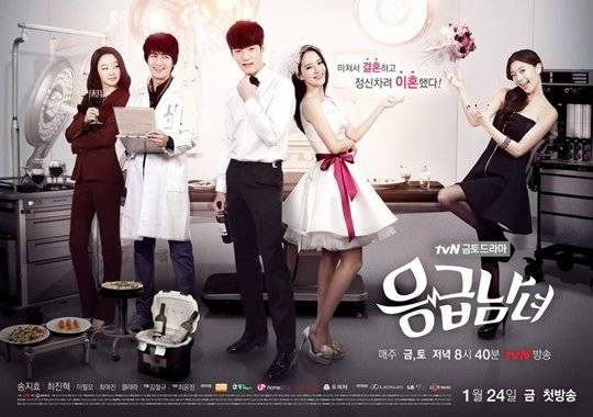 Perfect couple chinese drama eng sub ep 13 / Roger