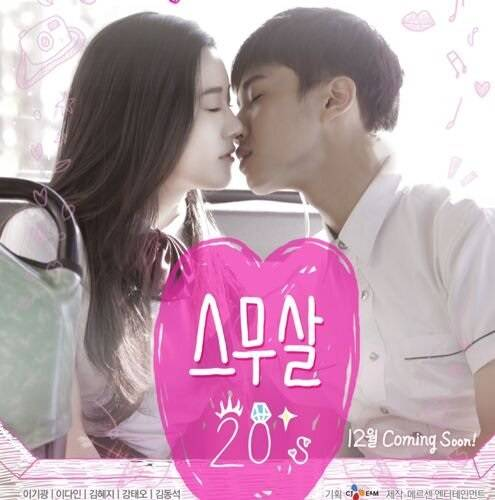 Sin eun kyeong and sim i yeong 3