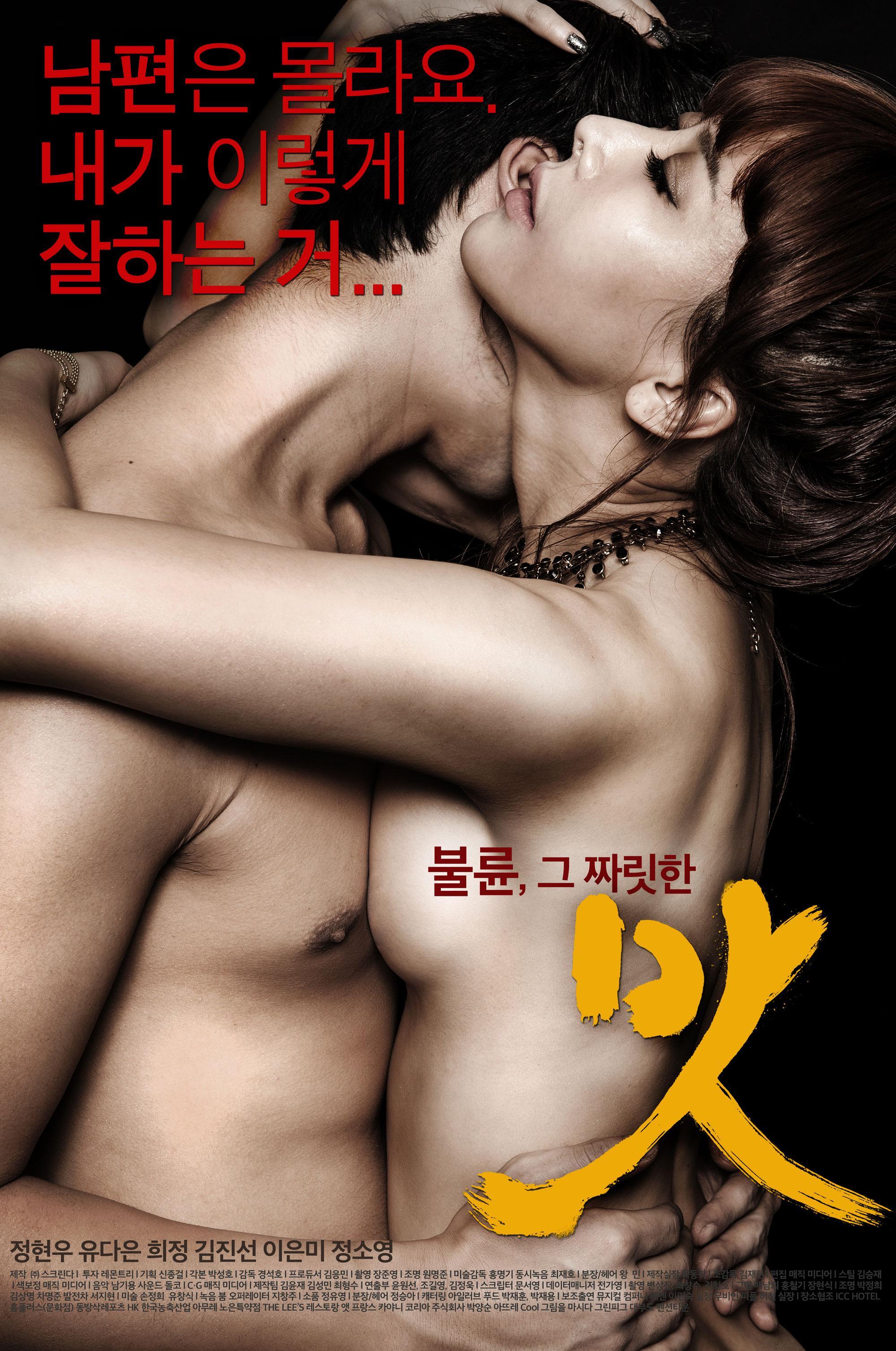 Alluc Porn Bideos korean adult movies - hardcore videos