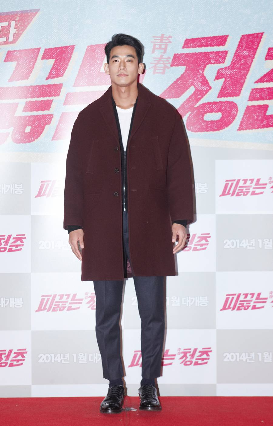 Yeon woo hyeon jin natalie - 1 part 1