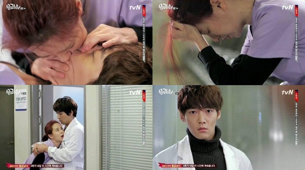 "[HanCinema's Drama Review] ""Emergency Couple"" Episode 3 ..."