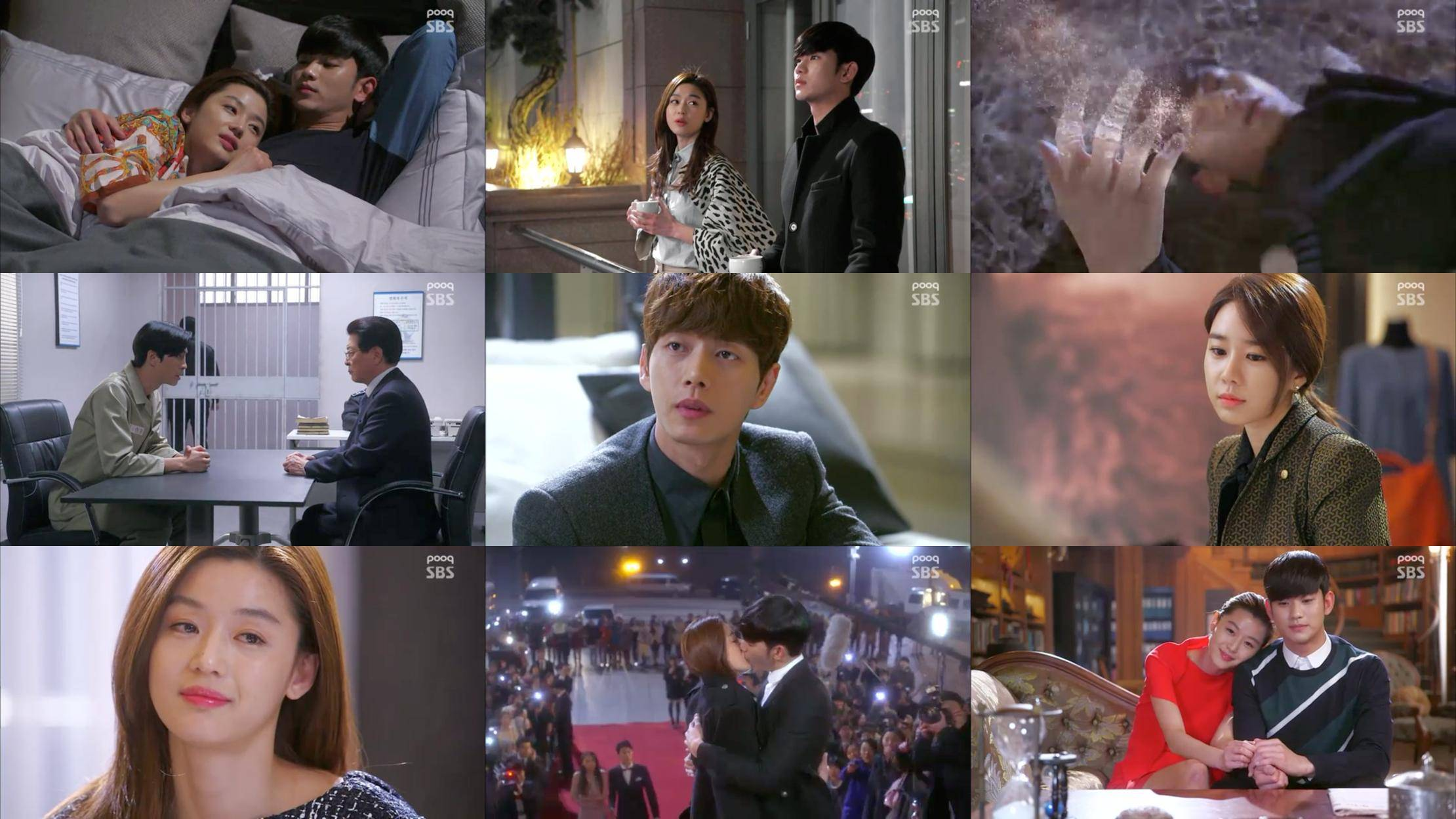 my world,my life,my secret: (Korean Drama) My Love From Another Star