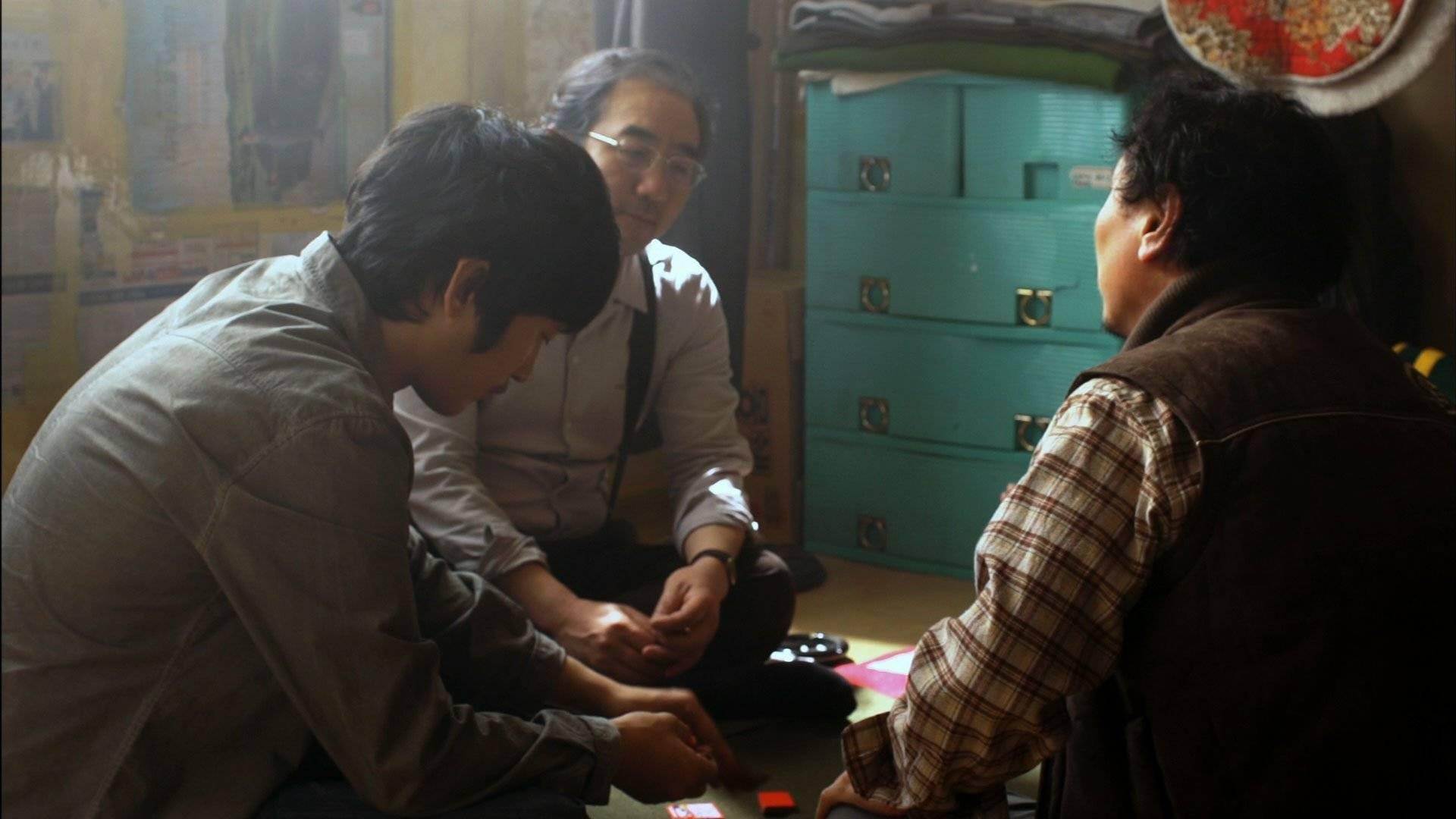 go stop murder korean movie 2013. Black Bedroom Furniture Sets. Home Design Ideas