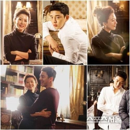 Secret love affair korean drama torrent download - nobedecof