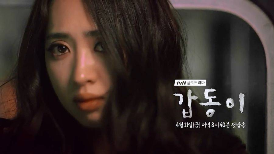 Serial Killer Korean Movie