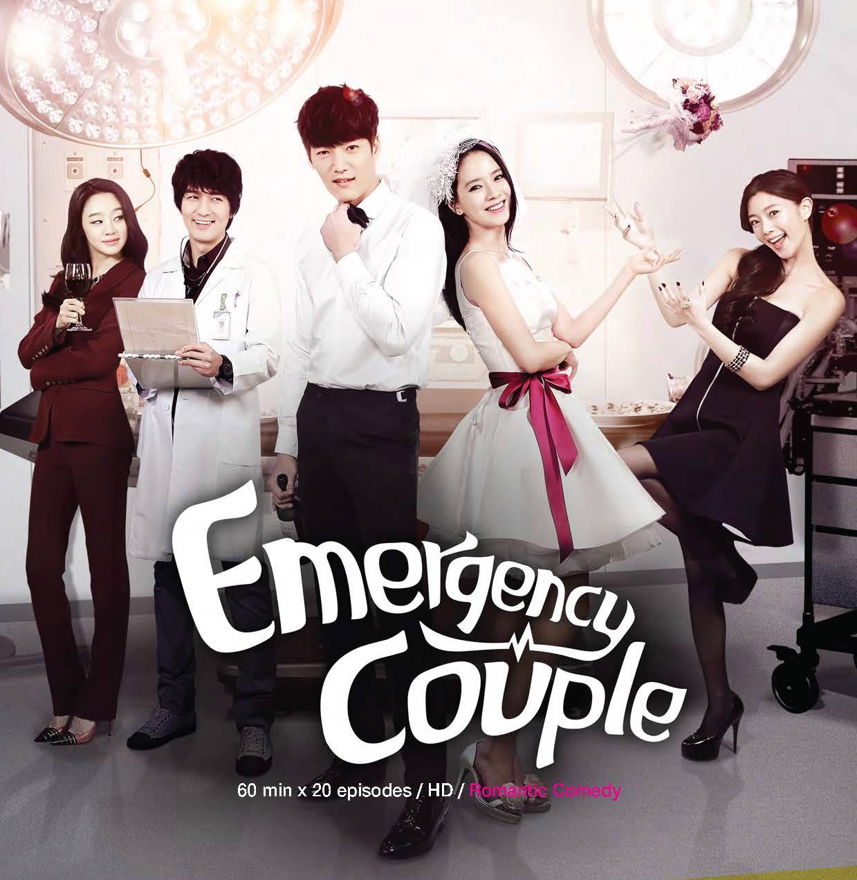 cj e m sells hit romantic comedy drama emergency couple to nine countries in north america and. Black Bedroom Furniture Sets. Home Design Ideas
