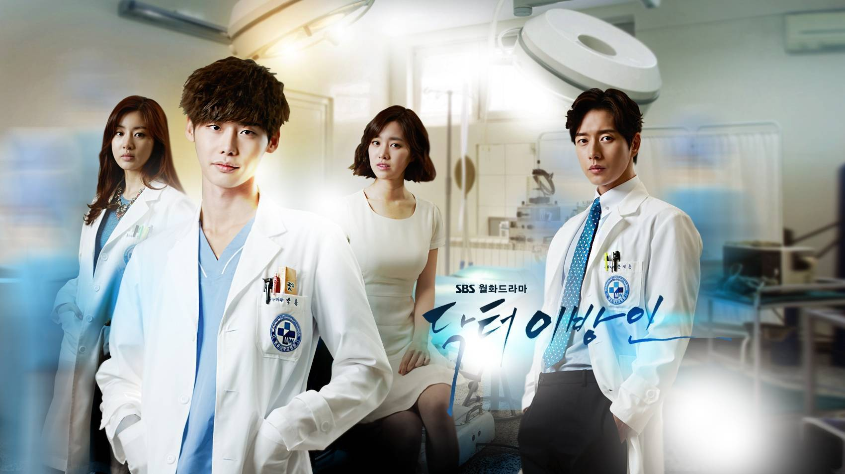 Doctor Stranger Wallpaper HD