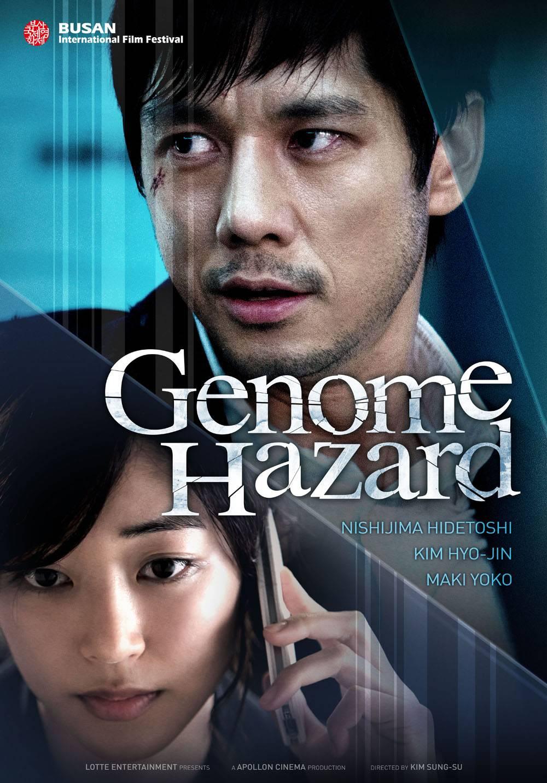 GENOME HAZARD (2013)