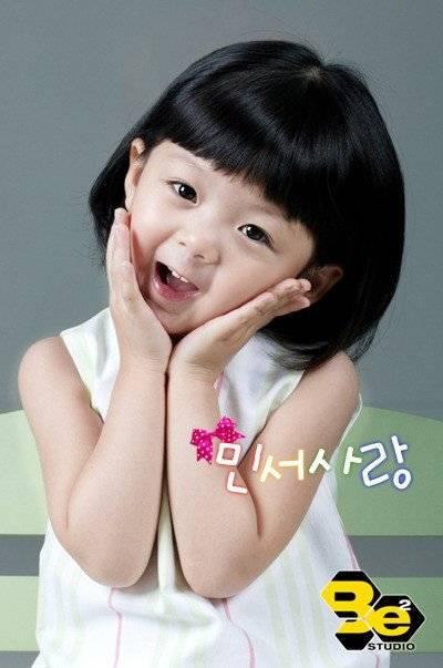 Jeon Min-seo (전민서) - Picture Gallery @ HanCinema :: The Korean ...