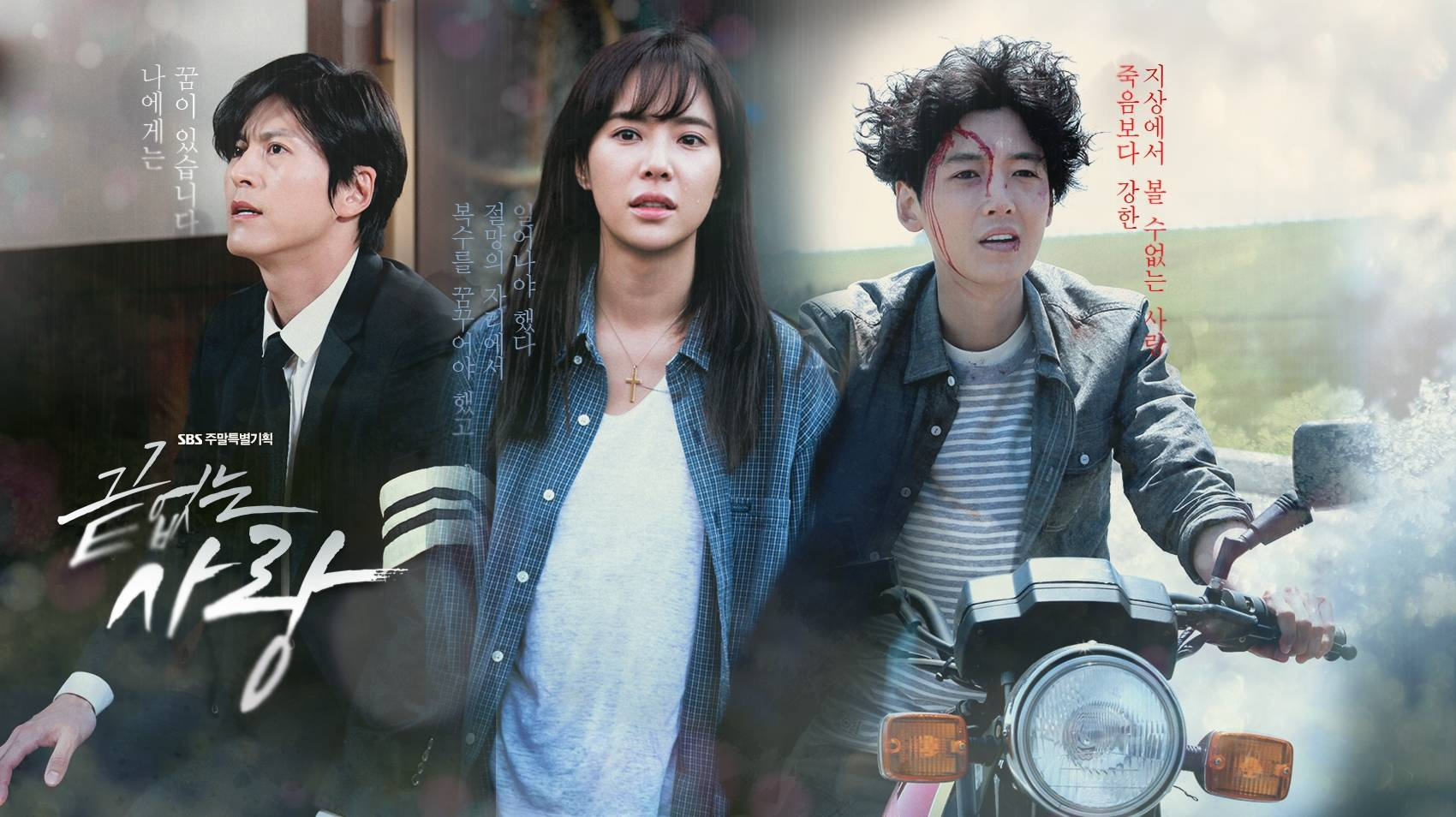 korean dramas Whether you are an established binge watcher or want to give korean dramas a  try, these six dramas should be on your radar this summer.