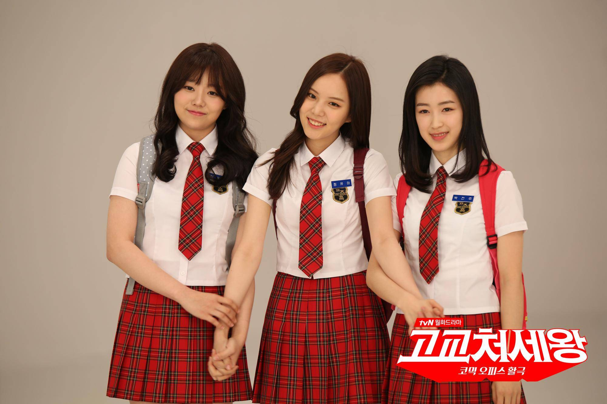 The King of High School Manners (Korean Drama - 2014) - 고교 ...