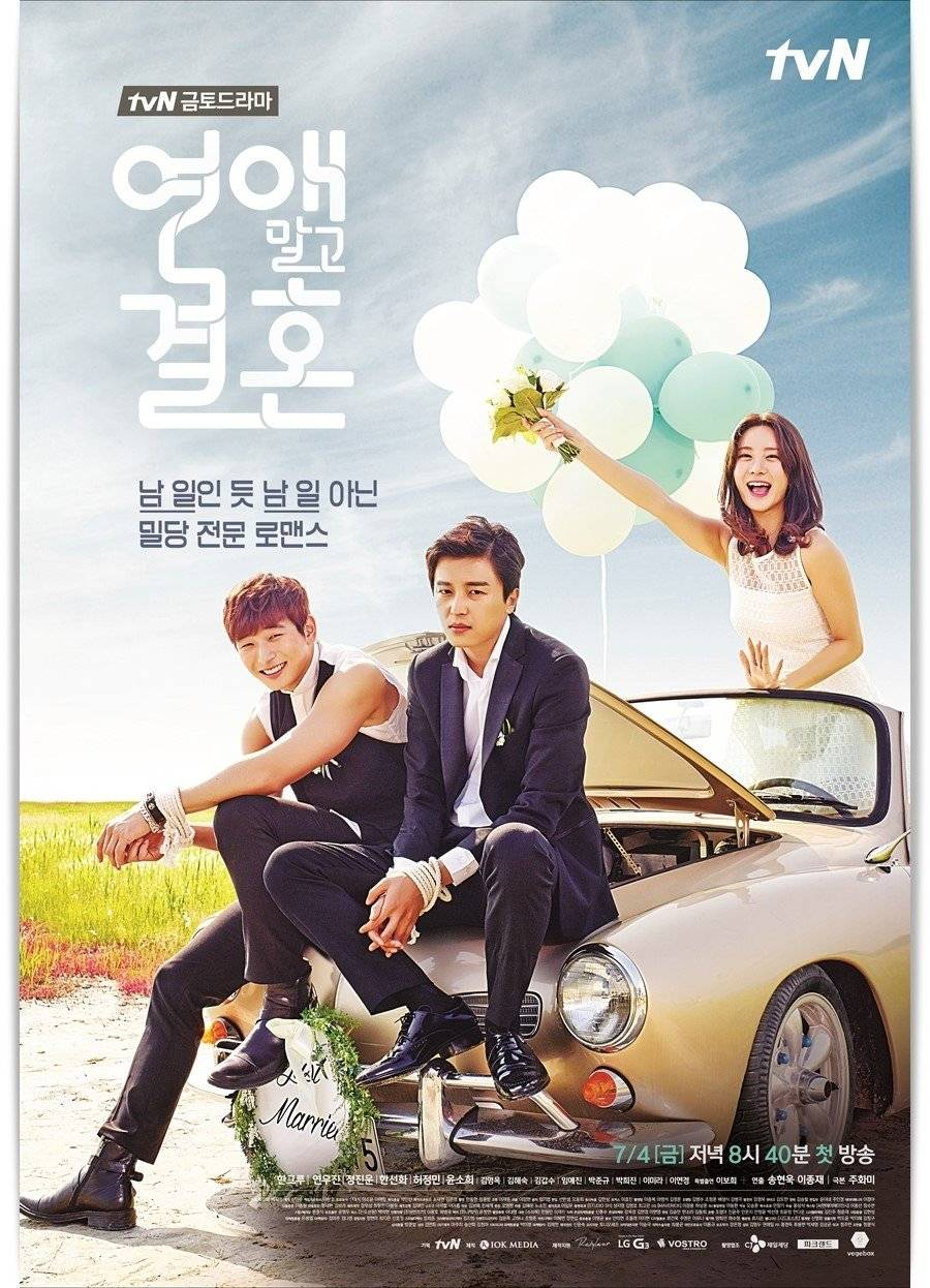 Just me and my favorites Sinopsis Marriage Not Dating Episode 9 Part 2