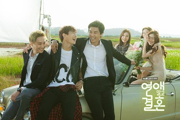 Marriage not dating Wallpaper HD