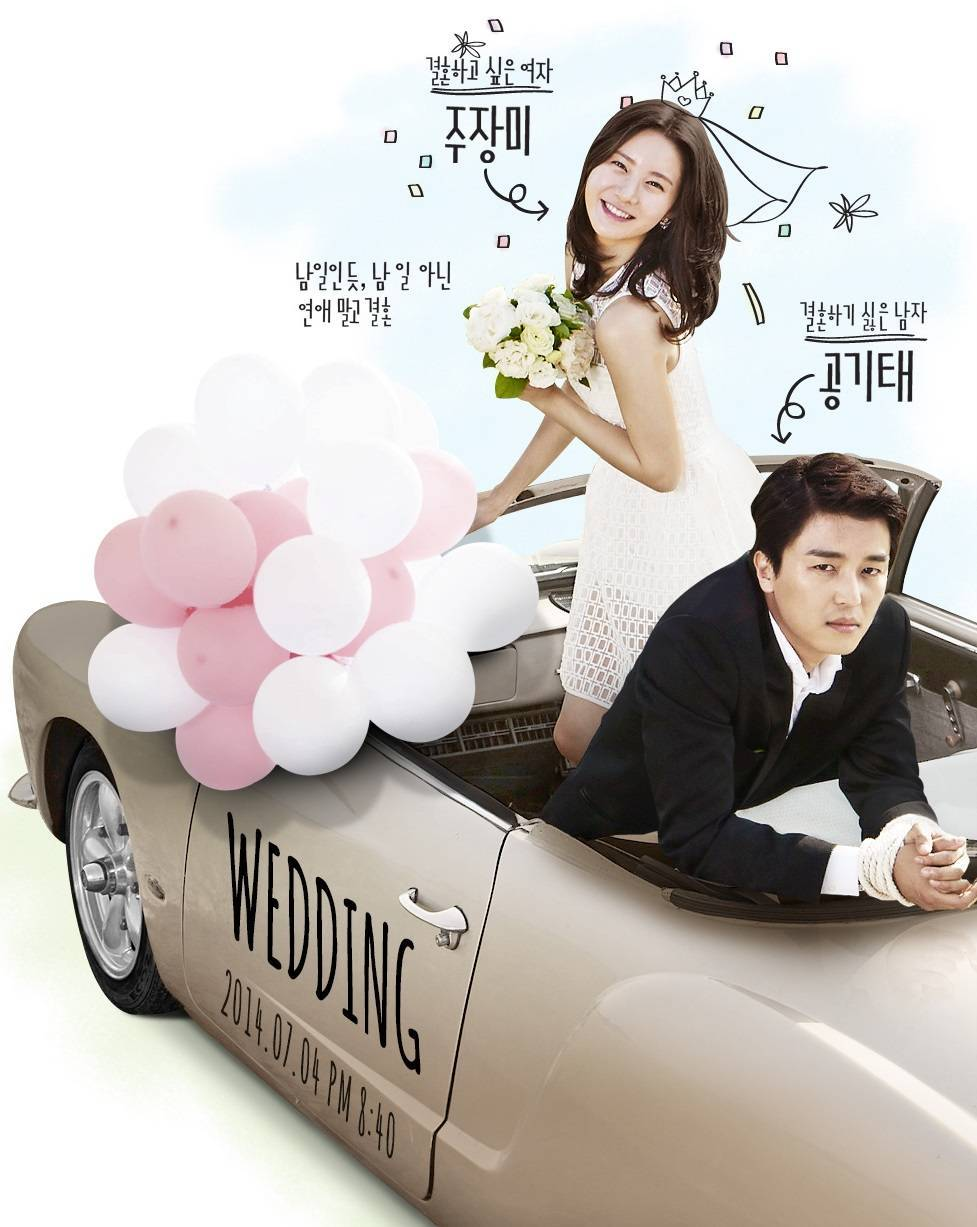 """sinopsis dating without married Also known as """"marriage, not dating"""" this is a romantic comedy about a man who doesn't want to get married and a woman who has no luck in marriage prospect."""