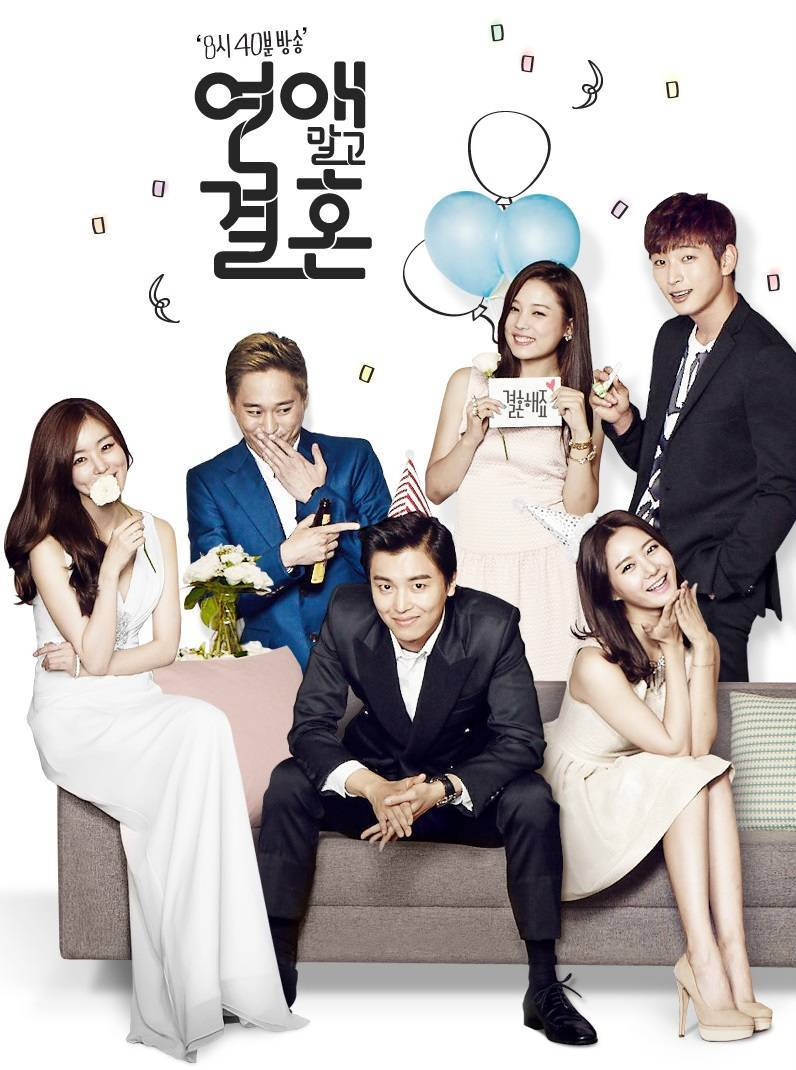 Marriage Not Dating EngSub Korean Drama - ViewAsian