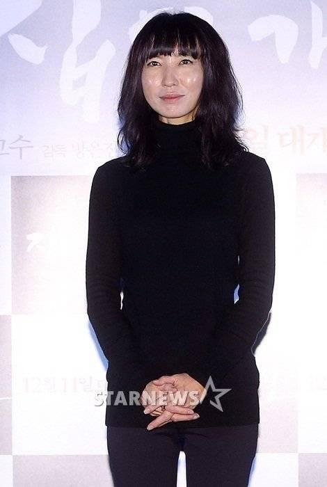 Eun-jin Bang Nude Photos 78