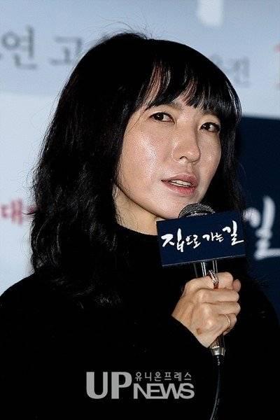 Eun-jin Bang Nude Photos 84