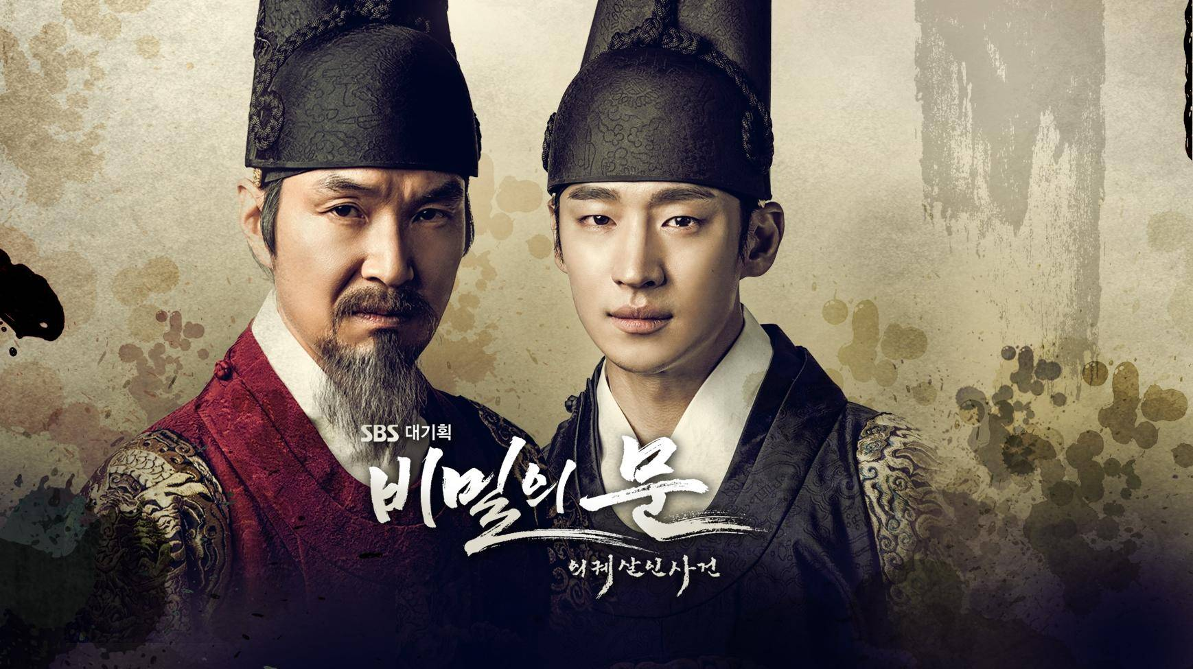 [Video] Added first teaser trailer, posters, photos and ...