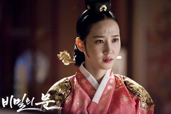 [Photos] Added Park Eun-bin stills for the Korean drama ...
