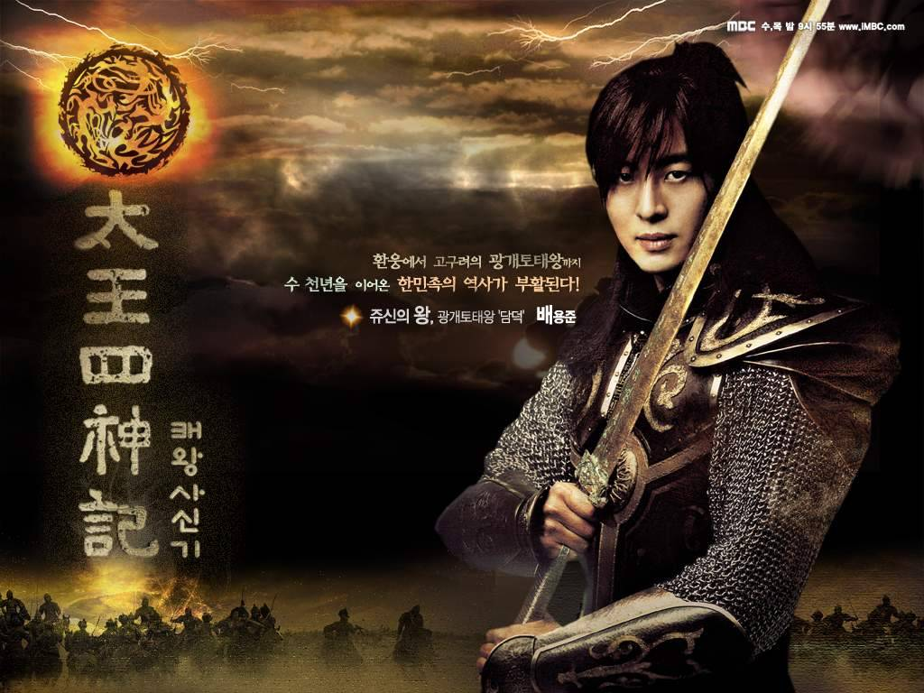 The Legend (태왕사신기) Korean - Drama - Picture @ HanCinema