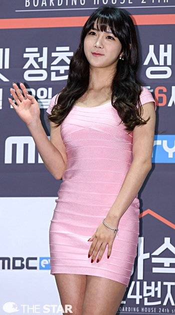 ... 20, 2014 [2] @ HanCinema :: The Korean Movie and Drama Database